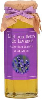 lavender_honey