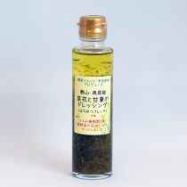 product_dressing