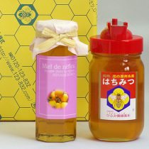 product_gift_bd20