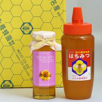 product_gift_bd21