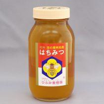 product_nanohana1200