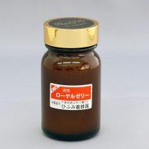 product_royaljelly_yd-r30