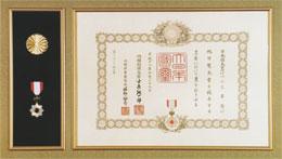 history_asahi02